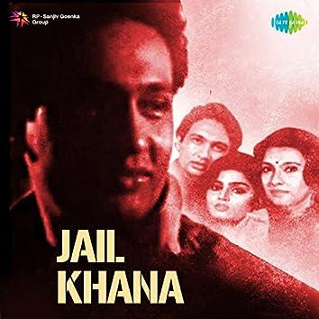 Jailkhana (Original Motion Picture Soundtrack)