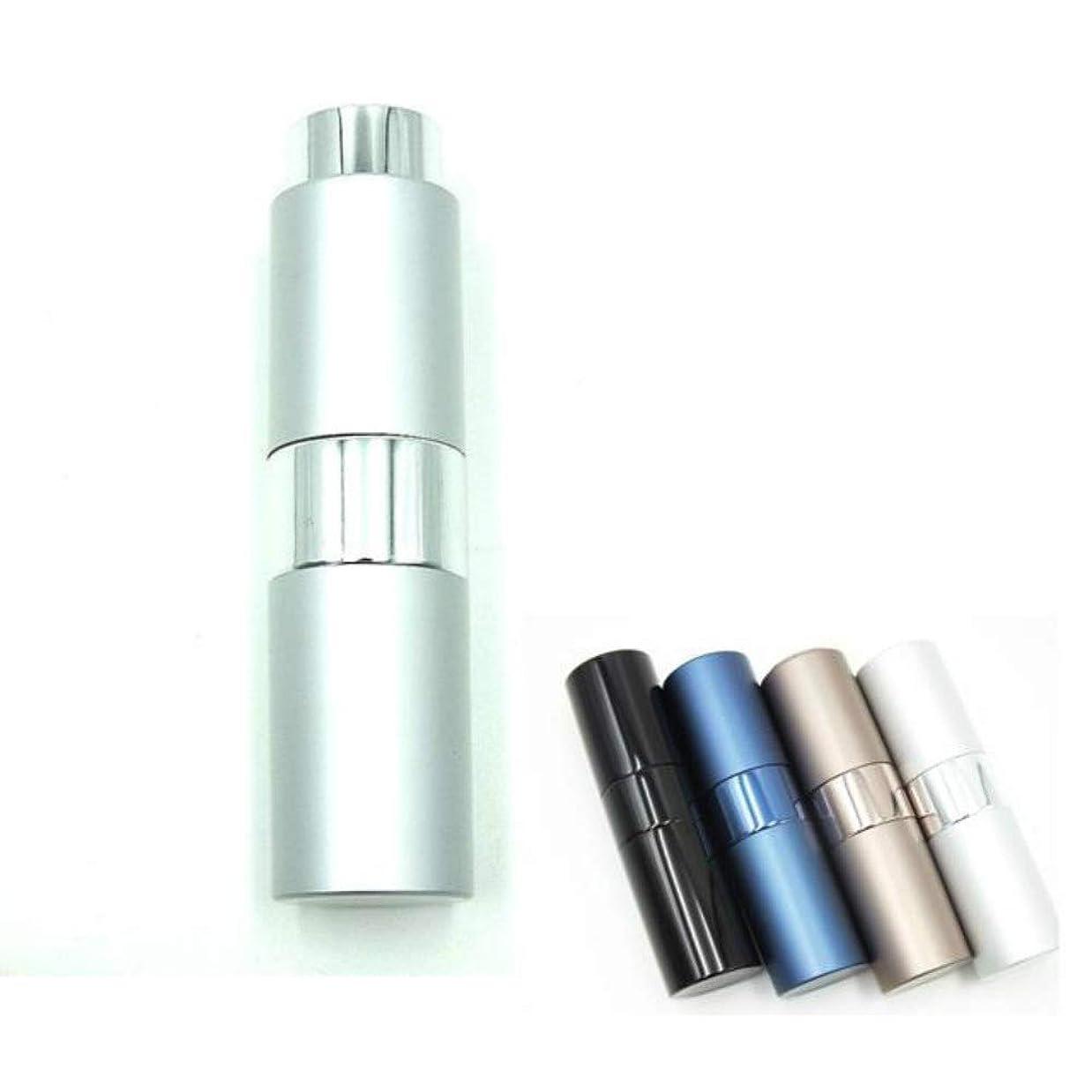 シルバー 15ml 香水 メンズ アトマイザー 大人 男性 プッシュ式 詰め替え 携帯用 持ち運び 身だし