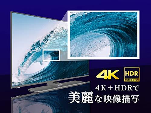 『ハイセンス Hisense 50V型 液晶 テレビ 50A6500 4K 動画アプリ対応 直下型LED』の4枚目の画像