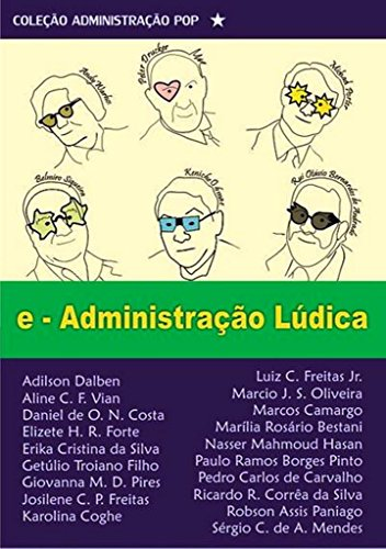 e - Ludic Administration (Administration Pop Book 3) (English Edition)