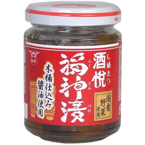 酒悦 福神漬木桶仕込み醤油使用 120g×6個