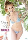 角田麻央 Mao with You□[DVD]