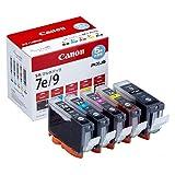 Canon インクタンク BCI-7e 4色 (BK/C/M/Y) +BCI-9BK マルチパック BCI-7E+9/5MP