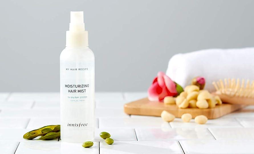 部分ロケットセンター[イニスフリー.innisfree]マイヘアレシピモイスチャライジングヘアミスト(ドライヘア)(150ml)/ my hair recipe moisturizing hair mist(for dried hair)