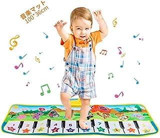 maniry ピアノミュージックマット 鍵盤 マット ミュージックマット 10鍵盤 ピアノ マット 8種類の楽器内蔵 録音機能 再生機能 デモモード 知育玩具 折り畳み 多機能ベビーマット 安全無毒 滑り止め 100*36cm