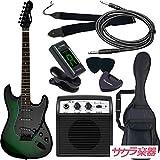 SELDER セルダー エレキギター ストラトキャスタータイプ ST-SPECIAL/IGB 初心者入門ベーシックセット