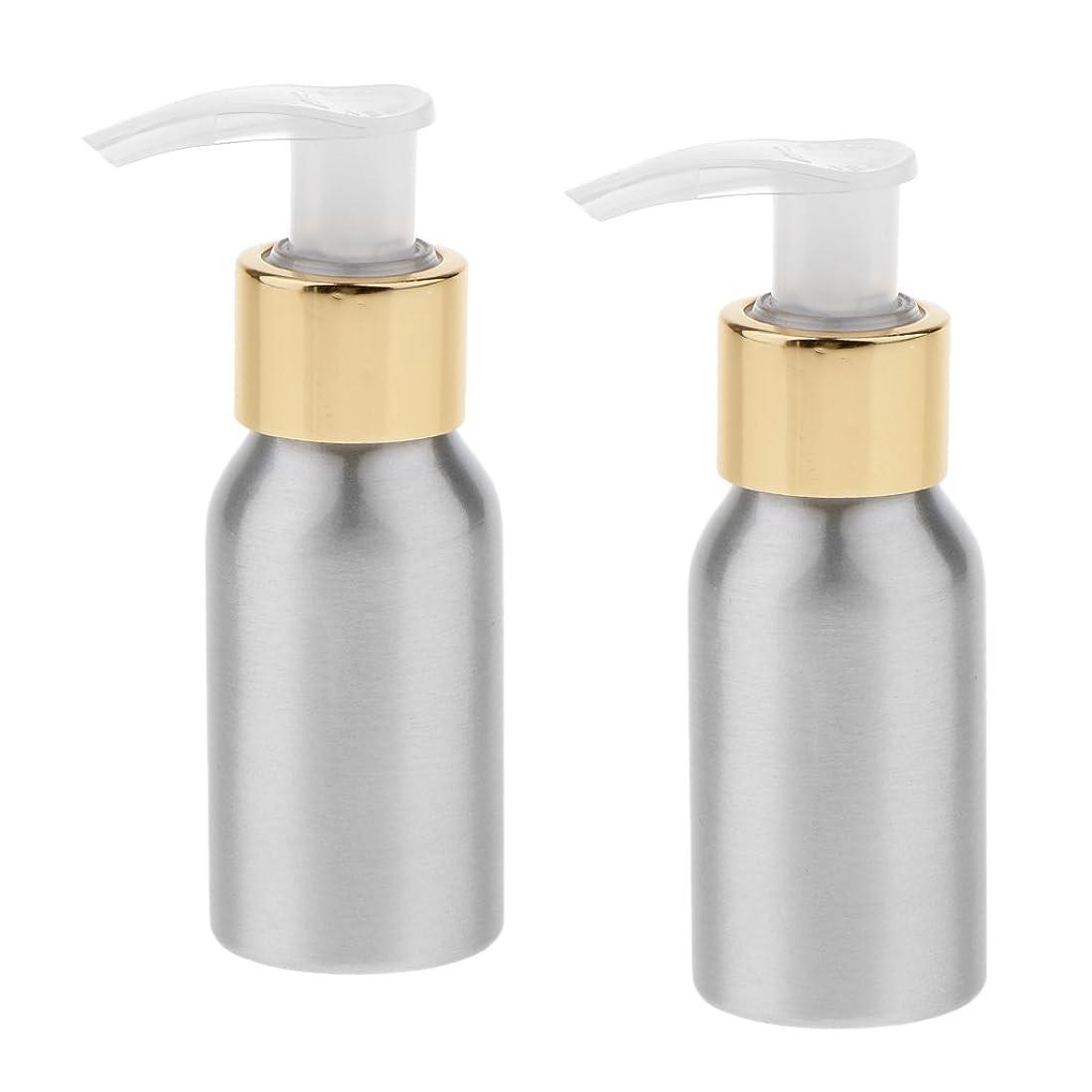 襲撃ドロー書店Kesoto 2本 スプレーボトル 空ボトル アルミボトル スプレー ポンプボトル 香水ボトル シャンプー 噴霧器 アトマイザー 6サイズ選択 - 50ml