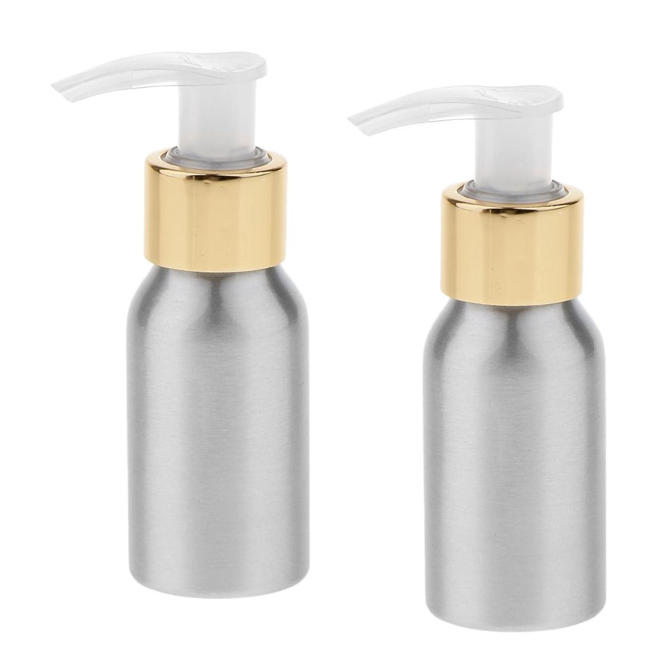 アンビエント真夜中突然Kesoto 2本 スプレーボトル 空ボトル アルミボトル スプレー ポンプボトル 香水ボトル シャンプー 噴霧器 アトマイザー 6サイズ選択 - 50ml