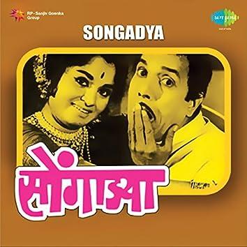 Songadya (Original Motion Picture Soundtrack)