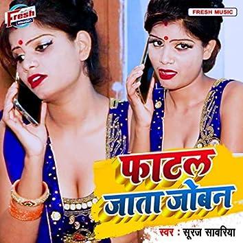 Faatal Jata Joban - Single
