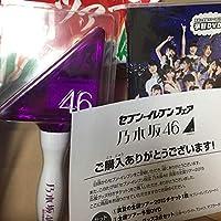 乃木坂46 真夏の全国ツアー セブンイレブン席限定 非売品グッズ