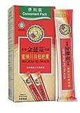 Nin Jiom Pei Pa Koa Loquat in Syrup Convenient Pack, 5 Ounce