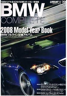 BMWコンプリート vol.35 (Gakken Mook)