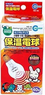マルカン 保温電球40W HD-40