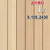 「アガチス」 ウォールパネル 9×105×2430mm 羽目板 無塗装 プレミアム 和室 天井 壁面 ウォール 軒天 無垢材 天然木 床材