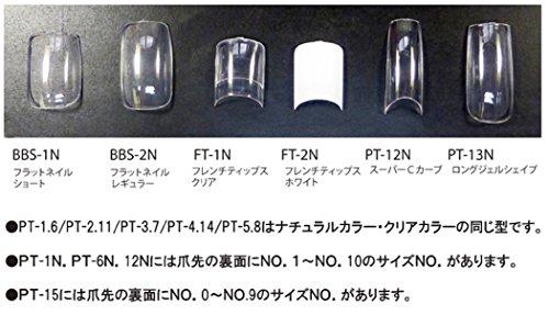フレンチティップスクリア(FT-1N)