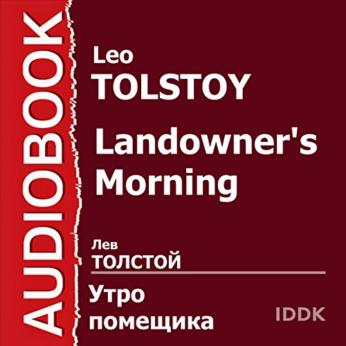Landowner's Morning [Russian Edition] audiobook cover art