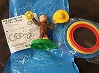 ジョージのわなげおさるのジョージのパーティーゲーム マクドおもちゃ景品ハッピーセット