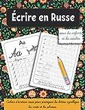 Écrire en Russe: Cahier d'écriture russe pour pratiquer les lettres cyrillique, les mots et les phrases. Idéal pour les enfants et les adultes.