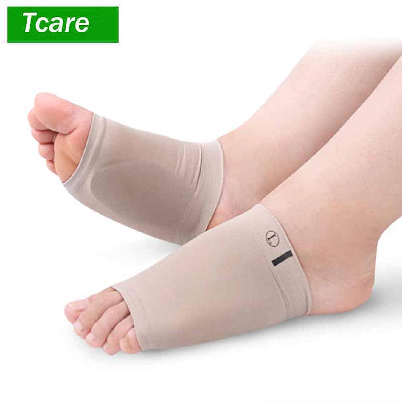 委任するがっかりするペストリーゲルクッション型足関節アーチ支持スリーブ対足底筋膜炎フラットフィート痛みヒールスパーズヒールニューロマスヒップフィートと背中の問題からの救済