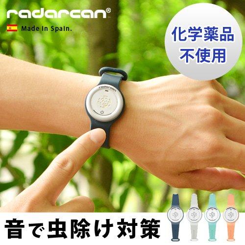 RADARCAN(ラダキャン)ポータブルリペーラープラスグレーR-100-GR-100-G