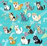 Nyan Cat Arrangements
