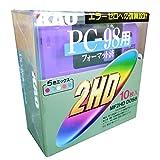 花王 MF2HDDS810PN(X) カラーミックス PC-98用 3.5インチフロッピーディスク10枚入り