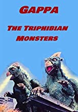 Gappa - The Triphibian Monsters - Widescreen Version - Japanese Language with English Subtitles