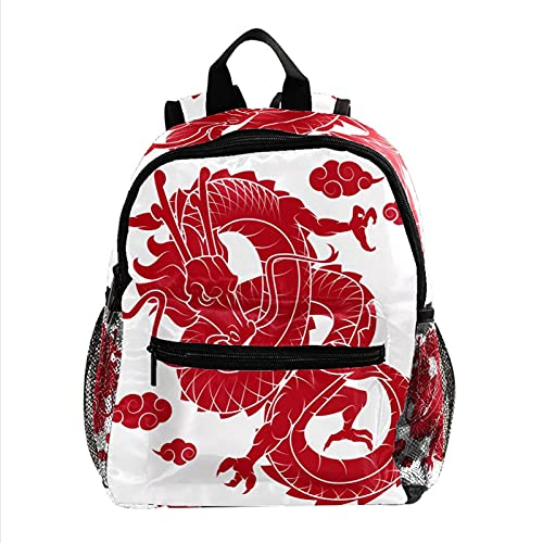 Mochila Escolar Infantil Dragón Rojo Chino Niña bebé Linda Mochila de jardín de Infantes Mochila Escolar para niños Mochila 25.4x10x30 CM
