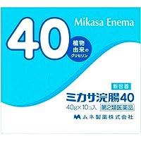 【第2類医薬品】ミカサ浣腸40 40g×10 ×4