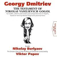 Thetestament of Nikolai Gogol