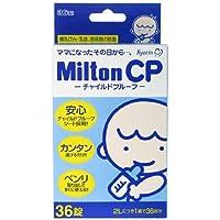 ミルトンCP 36T 杏林製薬 ミルトン 用品 【ベビー類】 / 4800円(税別)以上お買い上げで送料