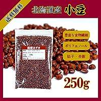 北海道産小豆 (250g)
