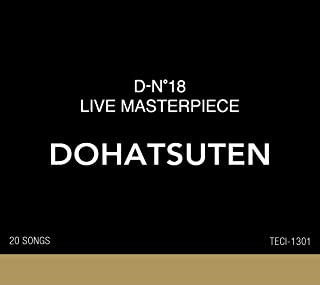 """D-No.18""LIVE MASTERPIECE"