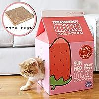 Whinop 猫おもちゃジュースの形 猫 ベッド タワー 段ボールかわいい漫画のカートン 高密度 耐久 ベッド型 ソファ 爪磨き キャット