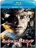 ミッション:8ミニッツ ブルーレイ+DVDセット image