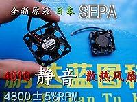 SEPA MF40R - 12 l 4 cm 40 * 40 4010 * 10 mm 12 v north and south bridge a cooling fan