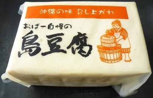 ひろし屋食品おばー自慢の島豆腐500g×5
