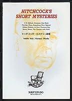 Hitchcock's Short Mysteries [ヒッチコック・ミステリー劇場]