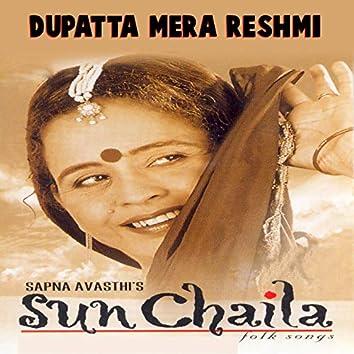 "Dupatta Mera Reshmi (From ""Sun Chaila"")"