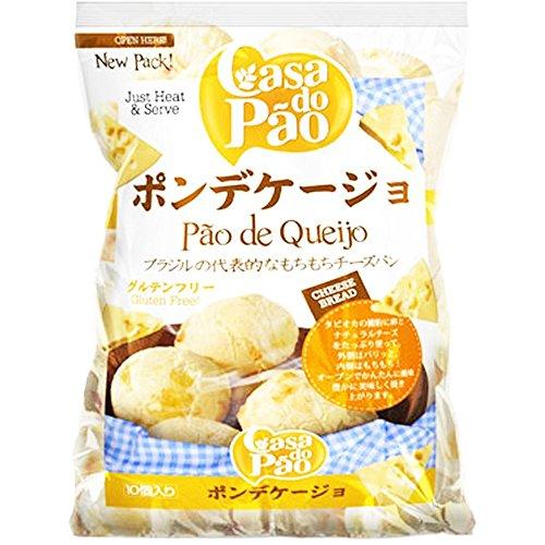 ポンデケイジョ チーズパン 10個入りX2パックセット