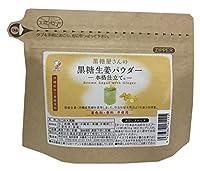 黒糖生姜パウダー120g××4 海邦商事 国産生姜、沖縄産加工黒糖を使用したホット一息付ける優しいドリンクです