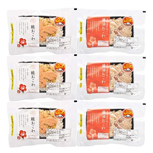 冷凍おこわ 6点セット 〔醤油おこわ(180g)×3、鮭おこわ(180g)×3〕 新潟県 もち米 ごはん 新潟小川屋