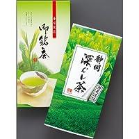 静岡銘茶・深むし茶(FMA-15)