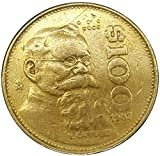 UHFGJH Mexican 100 pesos Brass Coin. Ancient Coin Collection from 1984 to 1990