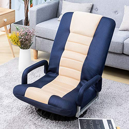 Floor Gaming Chair, Soft Floor Rocker 7-Position Swivel Chair Adjustable for Kids Teens Adults Playing Video Games, Reading, and Relaxing (Blue) blue chair gaming