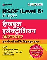 NSQF Handbook Electrician Adhyavar ekvarshiya parikshao ke liye achuk sadhan