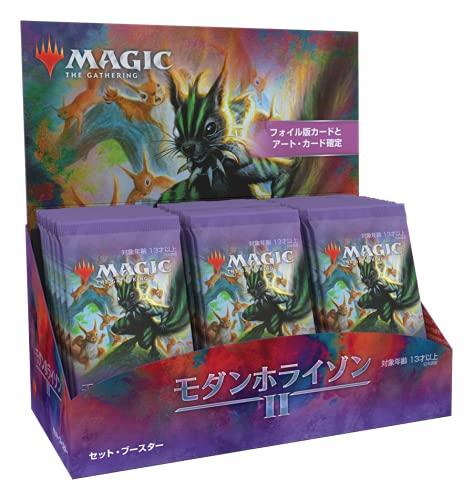 MTG マジック・ザ・ギャザリング モダンホライゾン2 セット・ブースター 日本語版