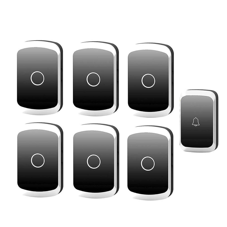 広告地上でが欲しいコードレスプラグインドアベル、家庭用防水リモートドアベル36メロディーと4レベルボリューム1000Ft範囲(1プッシュボタンと6レシーバー),3