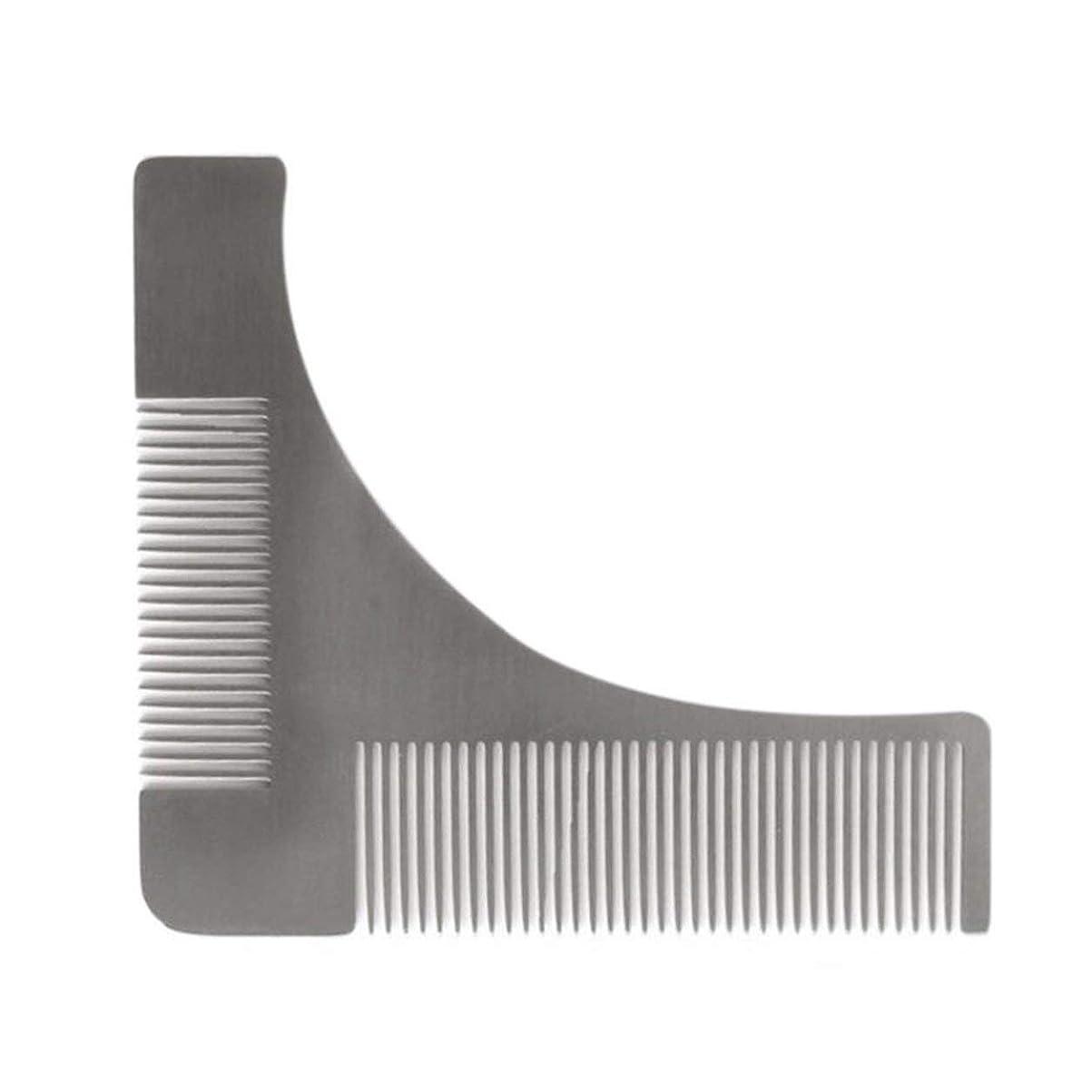 シルエット農村潜在的なSaikogoods 頬顎口ひげのためのステンレス鋼 ビアードトリミングくし シェーピングスタイリングテンプレート 紳士ヒゲトリマーツール 銀